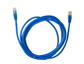 CABO PATCH CORD CAT6 1.8MTS PC-ETH6E1801 PLUS CABLE - 1