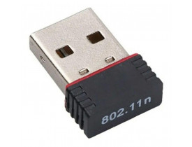 ADAPTADOR WIRELESS USB 2.0 600MBPS - 1